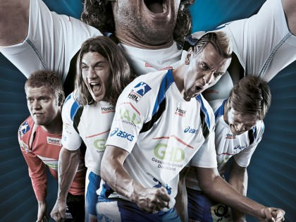 Flemming-Pfuhl WA GmbH | HSV Handball City-Light-Poster